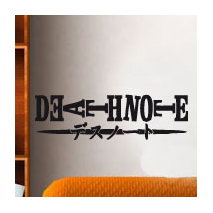 Sticker Death Note Logo