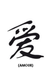 sticker zen calligraphie chinoise amour